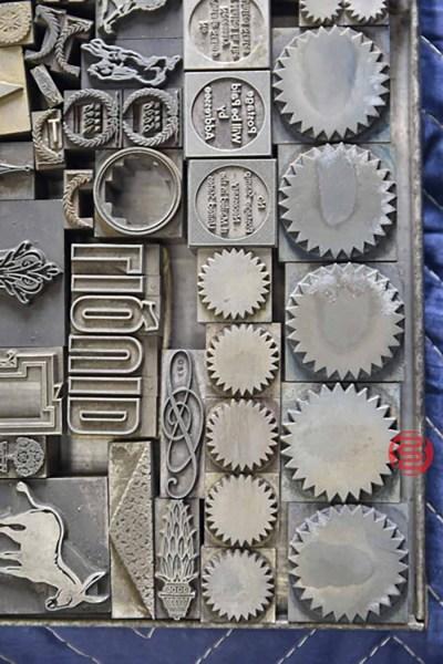 Assorted Letterpress Cuts - 050521042906