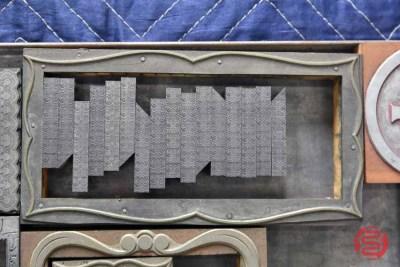 Assorted Letterpress Cuts - 050621084912