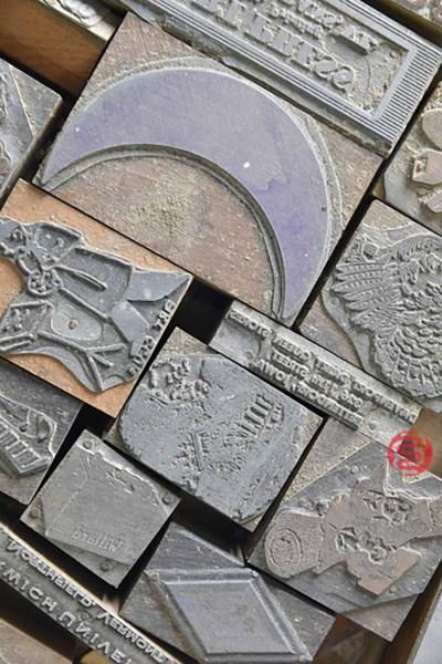 Assorted Letterpress Cuts - 050721015701