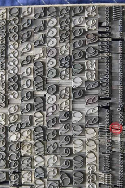 Assorted Letterpress Font Metal Type - 050621075309