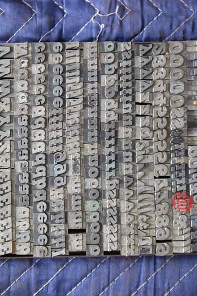 Assorted Letterpress Font Metal Type - 050621104050