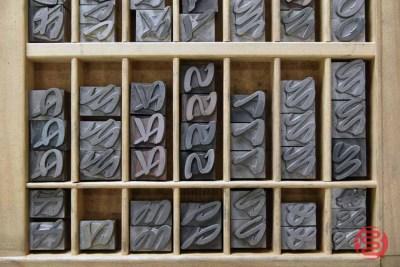 Assorted Letterpress Font Metal Type - 050621105234