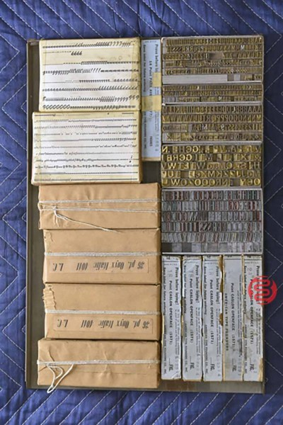 Assorted New Type Font Boxes (Qty - 17) - 050521011055
