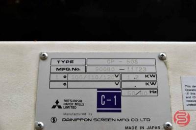 Mitsubishi Silver Master CP-50S Plate Maker - 081321121815