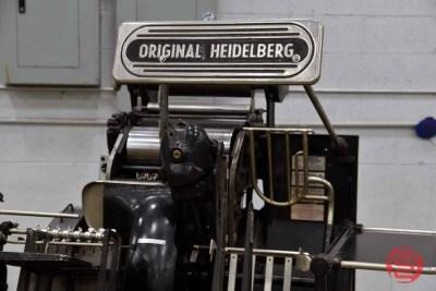 Heidelberg 10in x 15in Red Ball Windmill Letterpress - 092921111350