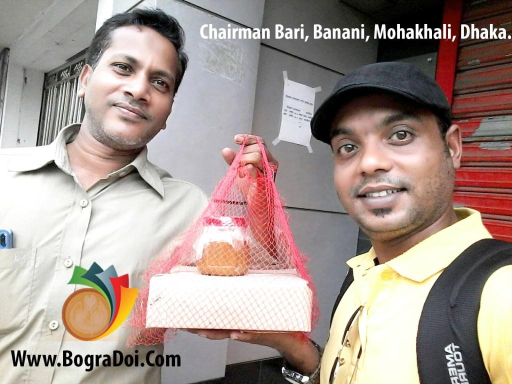 bogurar-doi-in-dhaka-home-delivery