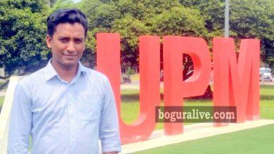 www.upm.edu.my
