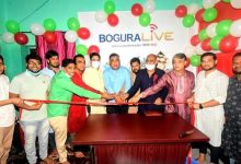 Photo of আনুষ্ঠানিকভাবে বগুড়া লাইভের অফিস উদ্বোধন