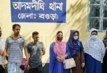 Photo of বগুড়ায় বোডিংয়ে অনৈতিক কাজে জড়িত নারীসহ ৭ জনকে জরিমানা