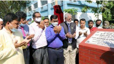 Photo of বগুড়ায় ধুনটে ৩ কোটি টাকা ব্যয়ে বন্যা আশ্রয় কেন্দ্রের নির্মাণকাজ শুরু