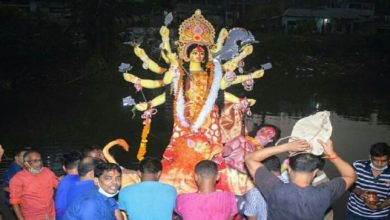 Photo of শারদীয় দুর্গোৎসবের বিজয়া দশমীতে দেবী দূর্গার বিসর্জন