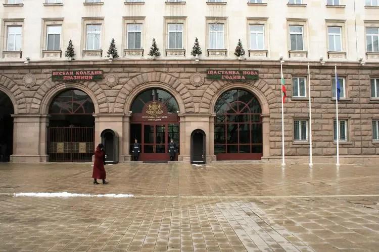 Bezienswaardigheden in Sofia