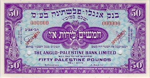 Image result for ANGLO-PALESTINE BANK