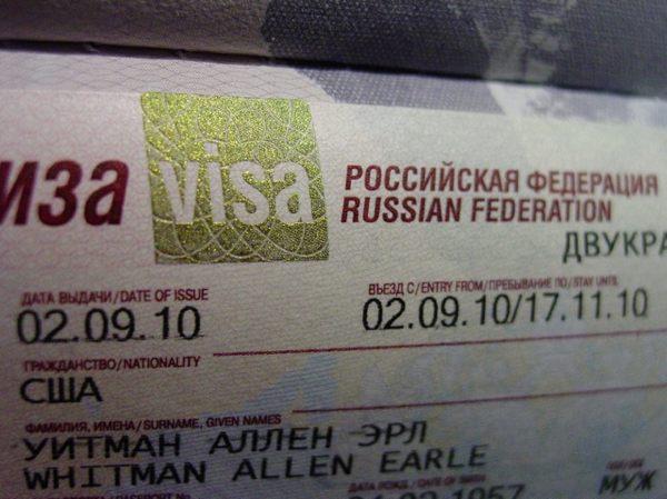 201011051300