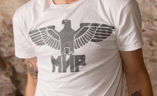 Mir-Eagle