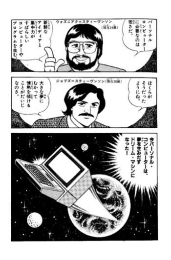apple_02_27.jpg