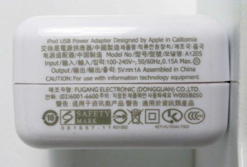Fake-Apple-Usb-Power-Adapter-01