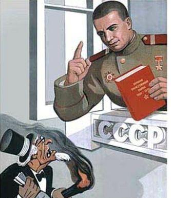 propaganda2.jpg