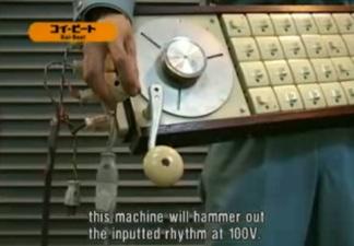 Video100V