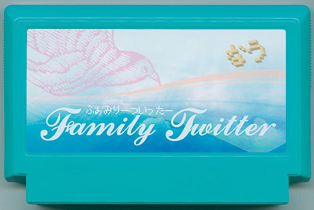 fcfamilytwitter.jpg