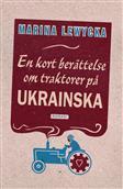 En kort berättelse om traktorer på ukrainska - Marina Lewycka