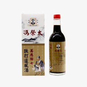 馮榮太萬應田七跌打追風酒6