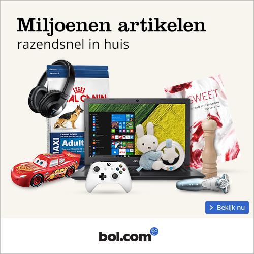 Mid-season Sale NL