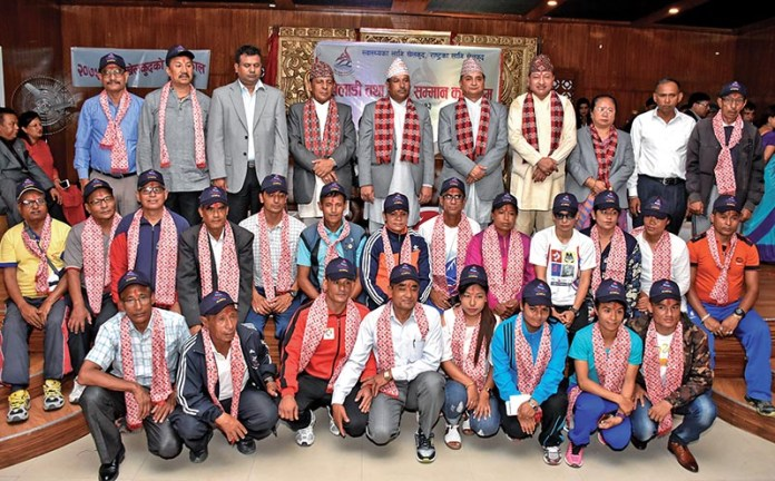 Nepal Olympic Committee