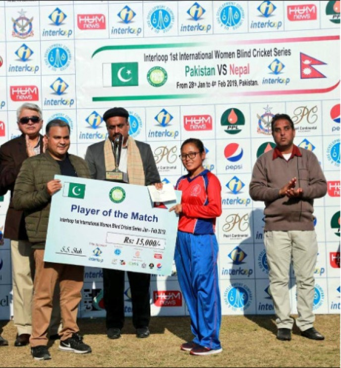 Mona awarded 'Valuable Player of the Match' - 4th T20I Vs Nepal