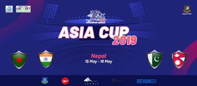 Wheelchair Asia Cup T20 Cricket 2019