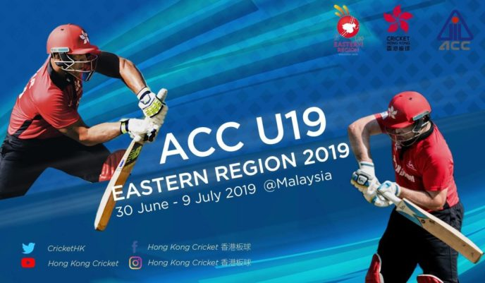 Eastern Region Cricket Tournament in Malaysia