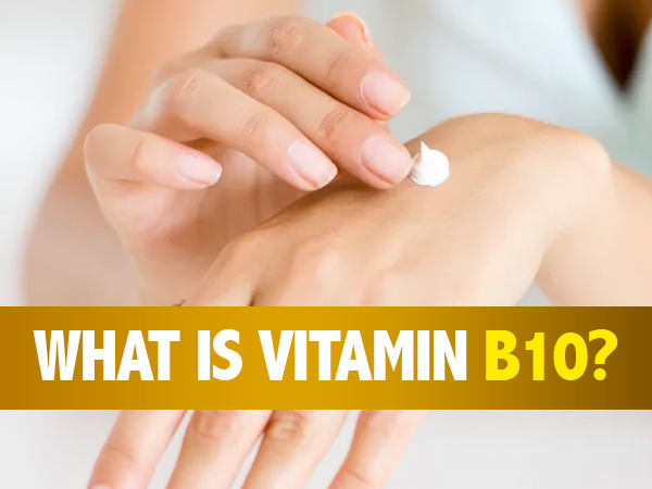 whatisvitaminb10 1602749343
