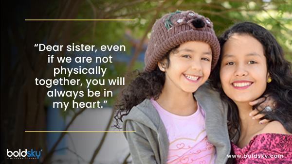 राष्ट्रीय बहन दिवस पर उद्धरण और शुभकामनाएं