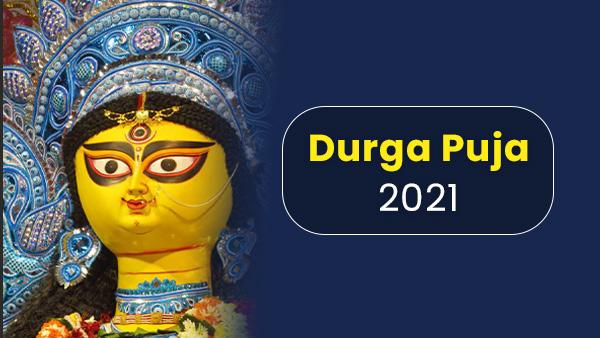 दुर्गा पूजा 2021: बधाई संदेश
