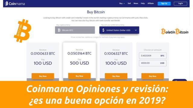 Coinmama opiniones y revisión completa en 2019