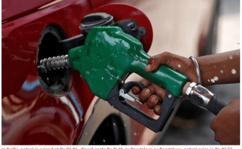 Petrol price today