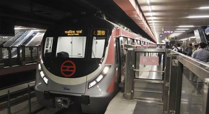 pink-line-metro