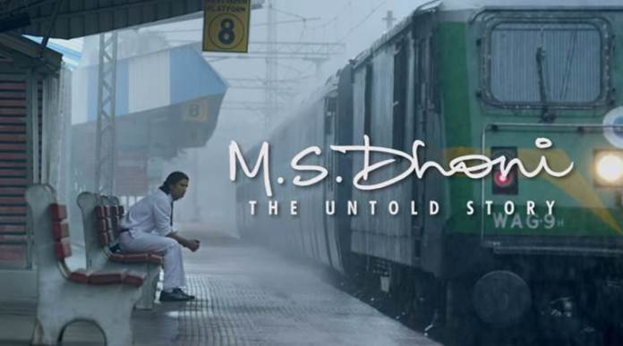 MS Dhoni The Untold Story Day 1 Box Office Collection