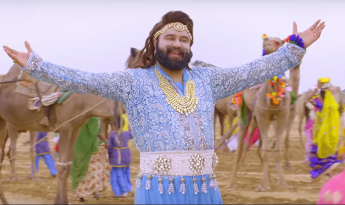 MSG The Warrior Lion Heart 1st weekend box office collection