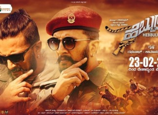 Hebbuli 1st Day Box Office Collection