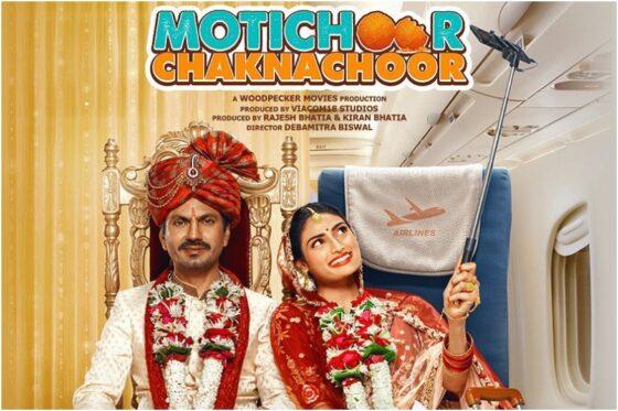 Bekijk de trailer van de Bollywood film Motichoor Chaknachoor