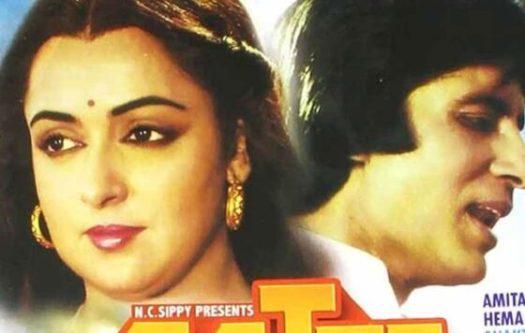Farah Khan schrapt plannen voor remake Bollywood film Satte Pe Satta