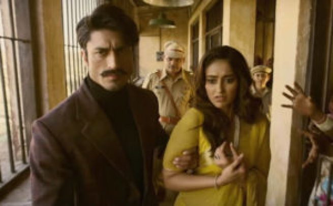 baadshaho-box-office-film