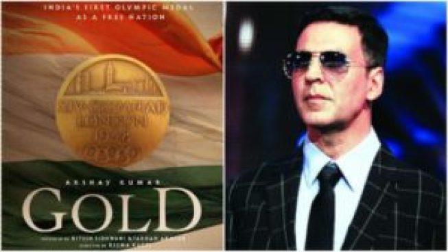 gold-poster-akshay-kumar