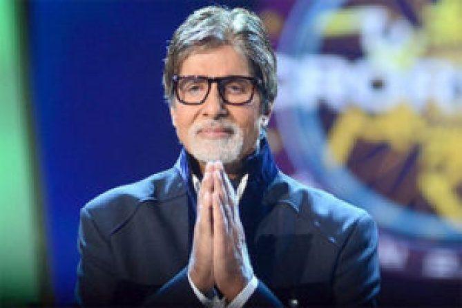 Amitabh-Bachchan-Birthday