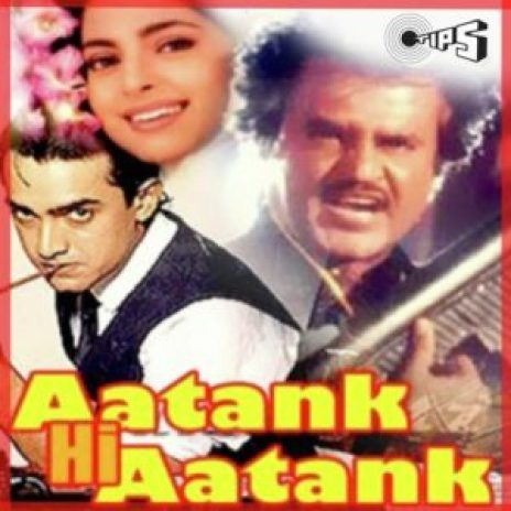 Aatank-Hi-Aatank