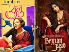 Tumhari-Sulu-Begum-Jaan