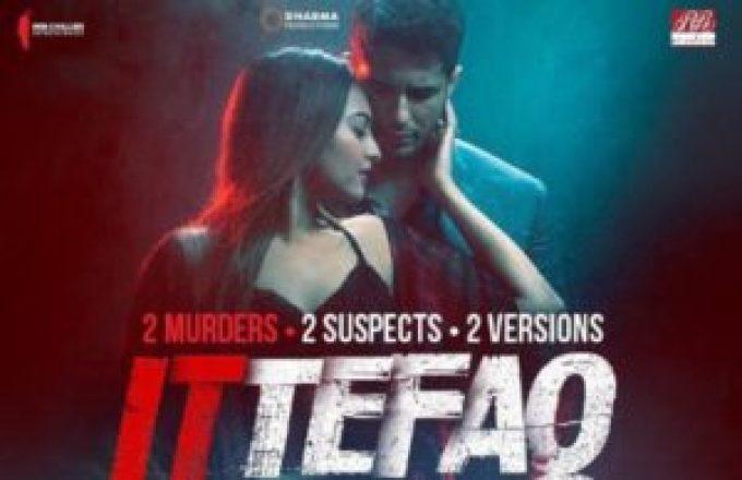 ittefaq-film