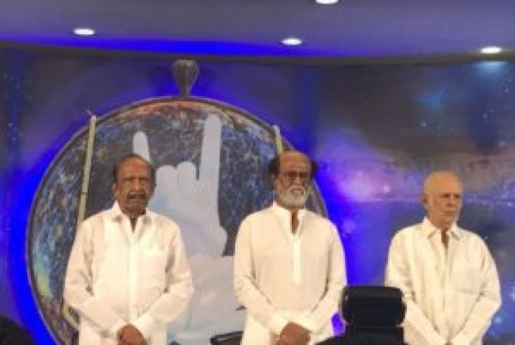 Rajinikanth-Entry-Politics