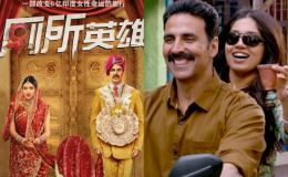 Toilet-Ek-Prem-Katha-Advance-Booking-Collection-China